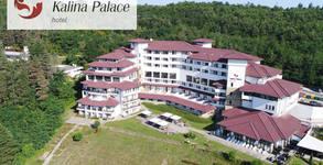 Хотел Калина Палас****
