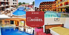 Хотел Нобел****