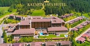 SPA хотел Катарино