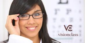 Диоптрични очила с рамка и стъкла по избор