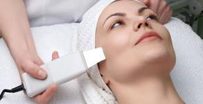 Ултразвуково или ръчно почистване, плюс серум и дрениращ масаж