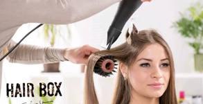 Подстригване и оформяне на коса