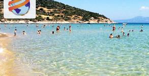 На плаж в Гърция! Еднодневна екскурзия до Амолофи бийч в Неа Перамос, с дневен преход