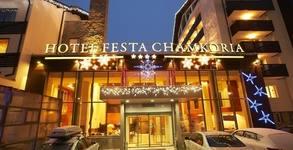 Хотел Феста Чамкория****