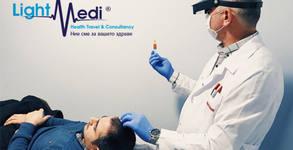 Check Up изследвания за ранна диагностика или пълно присаждане на коса в Турция, екскортиране до болницата и преводач