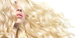 Измиване на коса и прическа, без или със подстригване, боядисване или мъжко подстригване