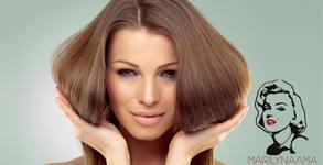Грижа за коса! Терапия L'Oréal Professionnel Powermix, плюс подстригване и оформяне
