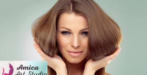 Кератинова терапия за коса Alfaparf Milano с изправящ ефект