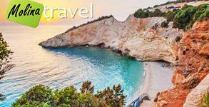 Великден на остров Лефкада! 3 нощувки със закуски и вечери - едната празнична, плюс транспорт и възможност за остров Корфу