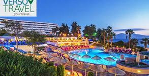 През Април или Май в Кушадасъ! 7 нощувки на база All Inclusive в хотел Grand Blue Sky 4*+