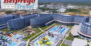 Петзвезден лукс в Алания през 2020г! 7 нощувки на база Ultra All Inclusive в Хотел Eftalia Marin*****