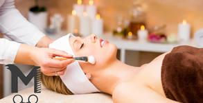 Почистване на лице с диамантено микродермабразио, плюс маска и матиращ флуид