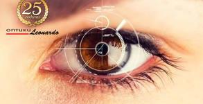 Оптики Леонардо