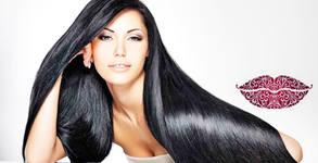 Терапия за коса по избор - кератинова, арганова, шоколадова, бамбукова, или боядисване