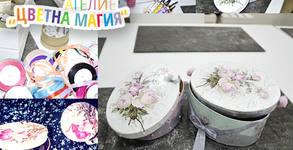 Декориране на кутия или огледало с декупаж - на 4 Юли
