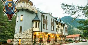 Хотел Замъка Хорлог**