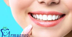 Armyanov Dental Centre