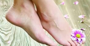 1 процедура с лазер за лечение на гъбички по ноктите и кожата на краката или ръцете