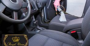 Чист автомобил! Безпрахово тупане, пране и изсушаване на тапицерия или основно почистване на кожен салон