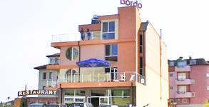 Хотел Бордо***