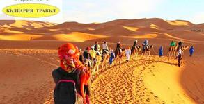 Last Minute екскурзия до Маракеш! 6 нощувки със закуски и вечери, плюс самолетен билет
