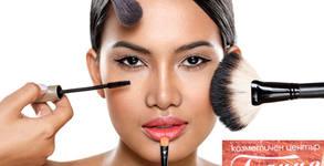 Перманентен грим на устни, вежди или очна линия, плюс ретуш
