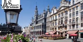 Посети Белгия, Франция, Швейцария и Италия през Март! 6 нощувки със закуски, плюс самолетен и автобусен транспорт