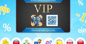 Виртуална VIP карта за 20 онлайн курса, с неограничен достъп до платформата