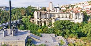 Гранд хотел Велико Търново