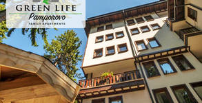 Green Life Family Apartments***