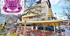 Почивка край езерото Клептуза във Велинград! 2 нощувки със закуски и вечери, плюс басейни и релакс зона