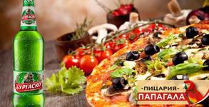 Папагала Pizza Bar&Grill