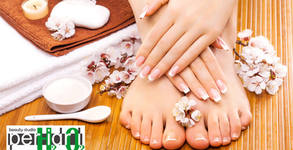 Perhidrol Beauty Salon