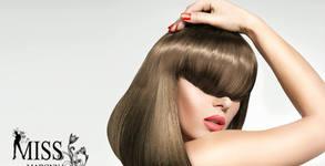 Възстановяваща терапия за коса и прическа, или боядисване с боя Farmavita и подстригване