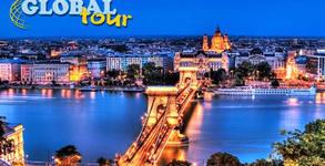 Екскурзия до Будапеща и Виена през Септември! 3 нощувки със закуски, плюс транспорт