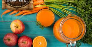 Безистенът-плод, зеленчук и фреш