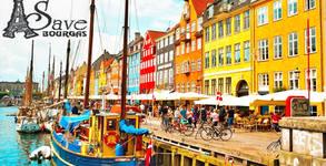 Екскурзия до Украйна, Швеция, Дания, Норвегия и Финландия! 8 нощувки с 6 закуски и 2 вечери, плюс самолетен транспорт