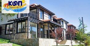 Къщи за гости КООП Добринище