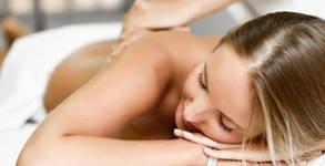 Класически частичен масаж по избор