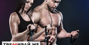 """Комплект """"Про"""" с 5 тренировъчни ластика с дръжки"""