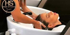 Подстригване, плюс измиване и оформяне на прическа със сешоар