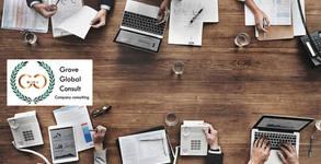За вашия бизнес! Вписване на промяна в данните, или регистрация на ЕООД или ООД