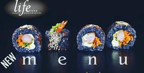 Вкус от Изтока! 4 или 6 броя суши хапки или сет с 20 хапки