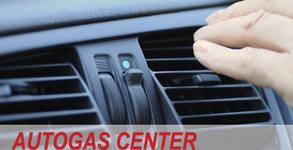 Цялостна профилактика на климатик на автомобил, плюс добавяне на масло в системата