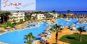 Last minute екскурзия до Египет! 7 нощувки на база All Inclusive в хотел Labranda Club Makadi**** в Хургада, плюс самолетен билет