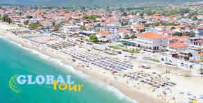 До Егейско море на плаж! Еднодневна екскурзия до Аспровалта
