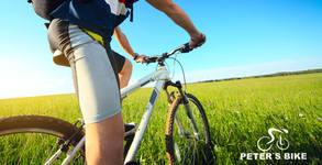 Цялостен преглед, настройки и профилактика на велосипед