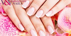 Лечебна терапия за нокти с IBX система