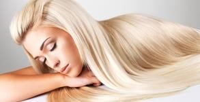 Подстригване - без или със терапия, или боядисване и стайлинг, плюс оформяне със сешоар