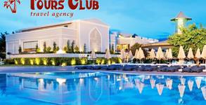 През Май в Дидим! 5 нощувки на база Ultra All Inclusive в Хотел The Roxy Luxury SPA*****